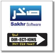 Kuwait Investors Sakhr