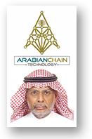 arabianchain-AhmedAbdullah.jpg