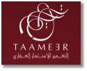 kuwait-taameer.jpg